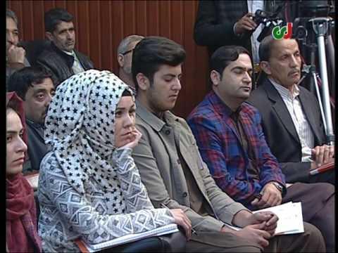 CLIP_ PeM & FRU outreach project ( Kabul TV Forum)