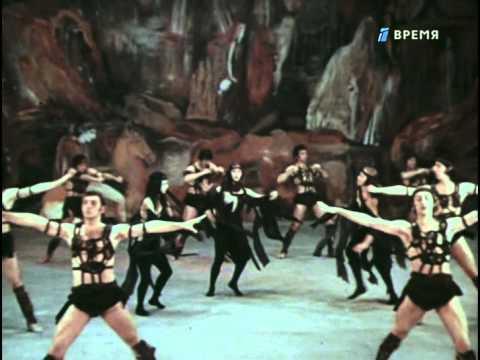 """""""Medeya"""" ballet Gabichvadze R.K"""