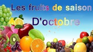 QUELS SONT LES FRUITS DE SAISON D'OCTOBRE ? ÉCONOMIE ET SANTÉ