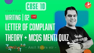 Writing L-2 ✍️ Leтter of Complaint (Official) [𝐓𝐡𝐞𝐨𝐫𝐲 + 𝐌𝐂𝐐𝐬 𝐌𝐞𝐧𝐭𝐢 𝐐𝐮𝐢𝐳]   CBSE 10 English   Vedantu