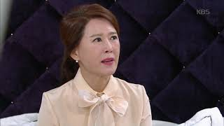 """하나뿐인 내편 - 차화연에게 혼나는 윤진이! """"너 앞으로 형님이라고 호칭 똑바로 해!!"""".20181230"""