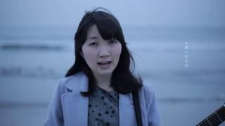 海月まな(みづきまな)の2nd single CDに収録されている「人魚姫の憂鬱」...