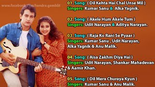 Download Akele Hum Akele Tum - Full Album (1995) Mp3