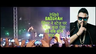 Badshah Singer Awesome Entry On Stage