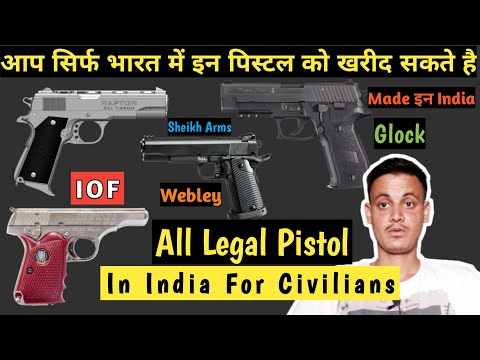 All Legal Pistol In India For Civilians | Glock, IOF, Sheikh Arms And Webley Pistols For Civilians
