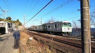 国鉄185系電車A5編成 東海道本線 早川―根府川(米神踏切)
