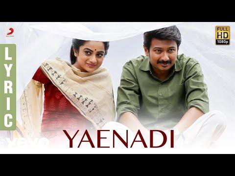 Nimir - Yaenadi Lyric | Udhayanidhi Stalin, Namitha Pramod, Parvatii