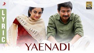 Nimir Yaenadi Lyric | Udhayanidhi Stalin, Namitha Pramod, Parvatii