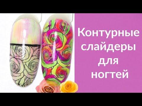 Картинки с ногтями красивыми ногтями на
