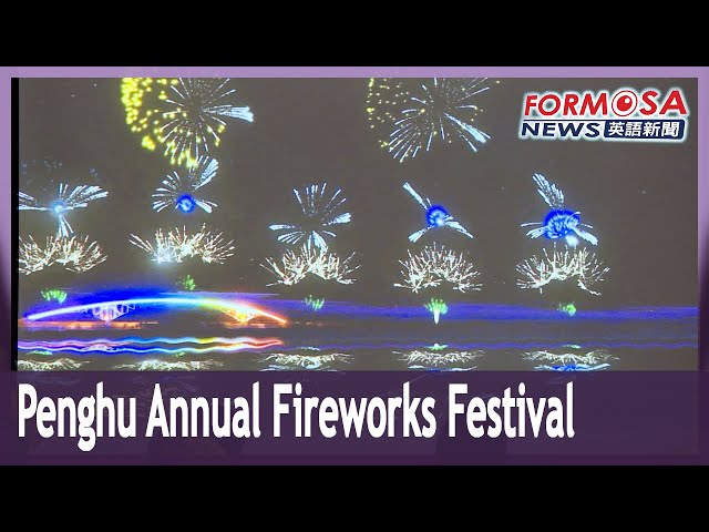 Penghu goes ahead with fireworks festival featuring 23 pyrotechnics shows