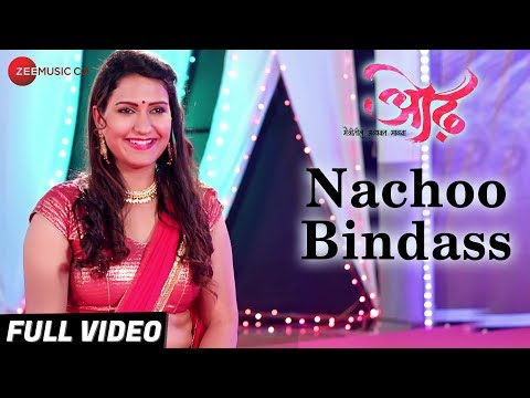 Nachoo Bindass - Odh Marathi Movie Video Song