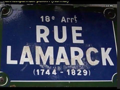 Rue Lamarck Paris Arrondissement  18e