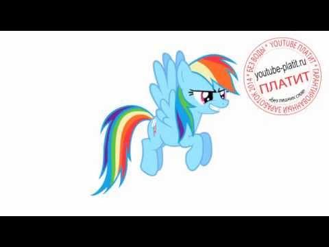 Пони нарисованные - 8b