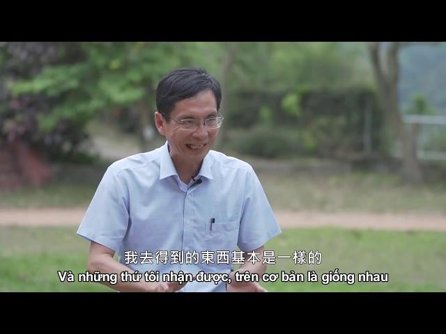 1.陳清圳‧愛學網名人講堂(越南文字幕)