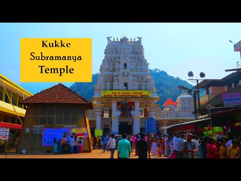 Kukke Subramanya Temple | Near Mangaluru and Dharmasthala