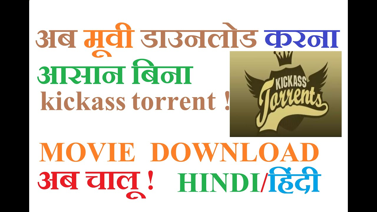 How to download movies, games and software using utorrent.