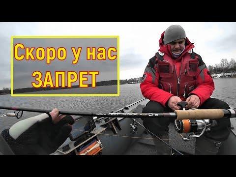 Рыбалка на спиннинг. Скоро нерестовый запрет 2019