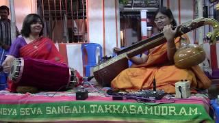 Vathapi Ganapathim | Anjani Aswini