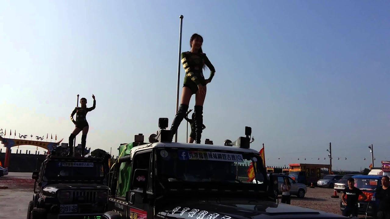 國曆11/25 虎尾鎮 三合里 舊部 六房天上聖母(1) - YouTube