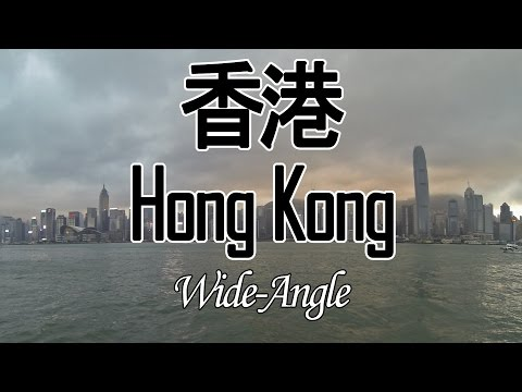 Hong Kong - Wide-Angle (Timelapse Video)
