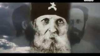 Новомученики Российские   фильм