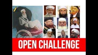 Challenge to Khatme Nabuwat (Ahmadiyya)