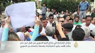السلطات السورية تقبض على ابن عم الأسد