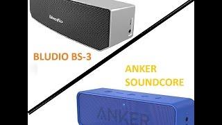 Bluedio Bs-3 & Anker Soundcore - Audio Sound test compare & mini recensione review (ITA) (ENG text)