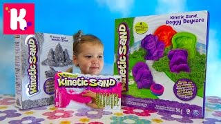 Кинетический песок цветной с формочками собачками распаковка играем Unpacking Kinetic color sand