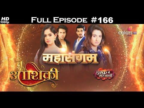 Mahasangam - Tu Aashiqui & Ishq Mein Marjawan - 5th May  2018 - महासंगम - Full Episode