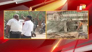 Bhubaneswar Airport Mishap - BJD Demands Thorough Investigation