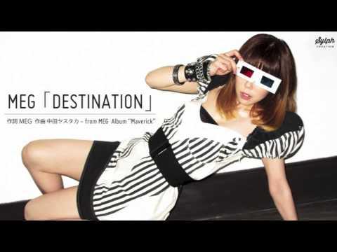 MEG / DESTINATION (歌詞字幕あり)