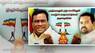 MAAVEERAN J.GURU Election Song  மாவீரன். காடுவெட்டி குரு  பாடல்