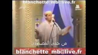 abd essalam al hassani nassim habat 3alayna