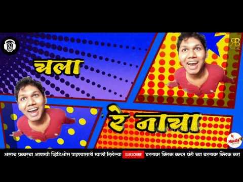 Vinayak Mali Dialogue Song Dj Owns  Vinayak Mali Song  Vinayak Mali New Video  Marathi Beatz