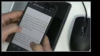 실시간방송테스트-스마트폰사진보정-스냅시앱 라인카메라앱이…