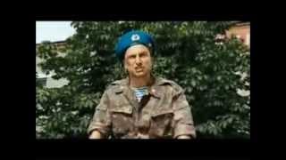 полковник грач .wmv