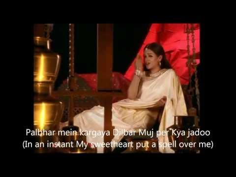 Nari Nari- Full Lyrics Song English subtitels HD
