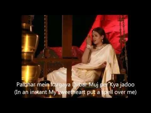 Nari Nari- Full Lyrics Song English subtitels HD