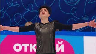 Владислав Дикиджи Короткая программа Юноши Финал Кубка России по фигурному катанию 2020 21