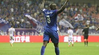 Demba Ba Hat-trick - Shanghai Shenhua 3-2 Beijing BG Chinese FA Cup