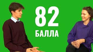 ЦТ по русскому без репетитора