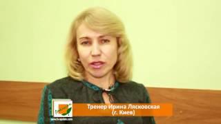 Ирина Лясковская - тренер «Квадратного апельсина»