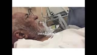 فيديو  مسن يفيق من غيبوبة ويدهش طاقم طبى بـ«طلب»