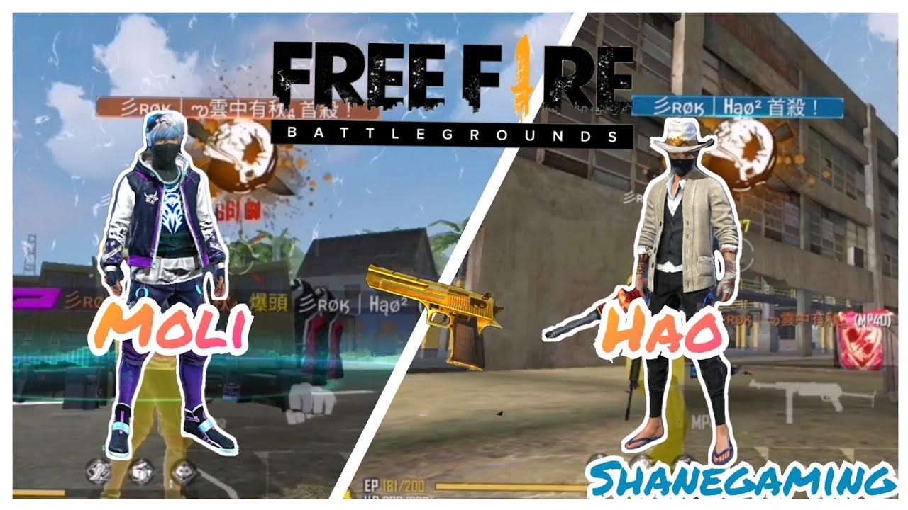 【FREE FIRE我要活下去】戰隊友情單挑|莫璃 vs. 昊昊(Hao)headshot highlights (ft.#shanegaming)