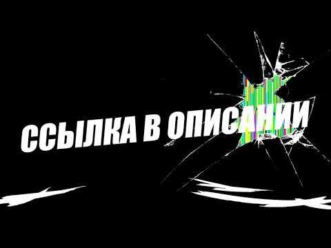 Смотреть клип Видеореклама   Коллекция «Психоделика» онлайн бесплатно в качестве