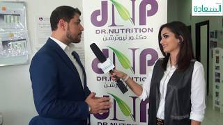 Interview with DR.Nutrition, Dubai