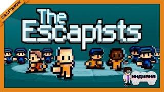Индиана: The Escapists (ранний доступ, геймплей)