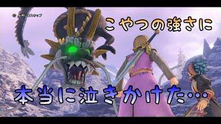 【part118】ドラゴンクエストXI~過ぎ去りしときを求めて~【27まゆ】