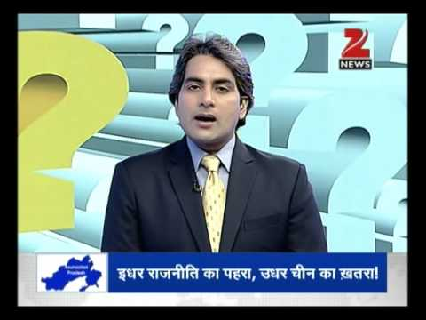 DNA: Analysis on Arunachal Pradesh political crisis